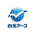 白元 Earth