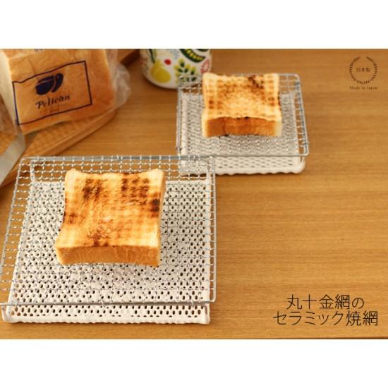 丸十金網 陶瓷網燒烤架 22cm