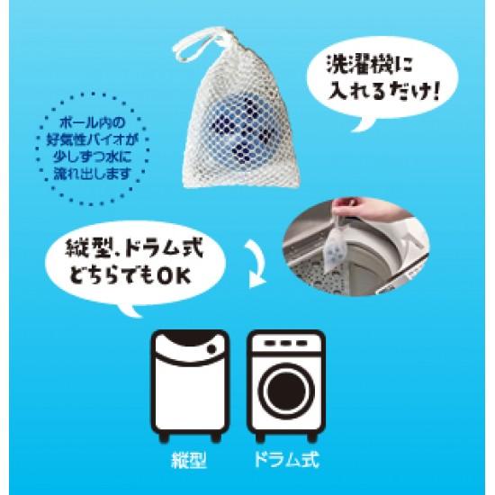 天然酵母清潔球 洗衣機專用  (藍色盒)