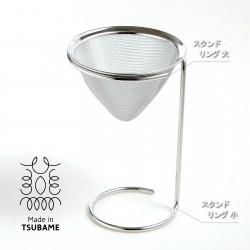 下村企販 KOGU 茶考具 dripper stand