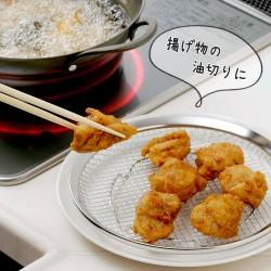 Mama Cook 不銹鋼 油切網盤 [L size]