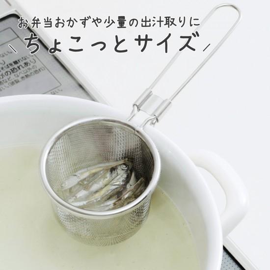 【現貨】Mama Cook 鍋邊煮食掛篩
