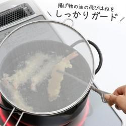【現貨】Mama Cook 防油濺網