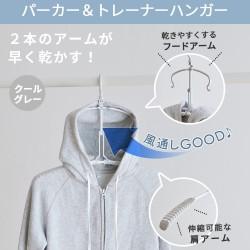 TwinMould Hoodie Hanger