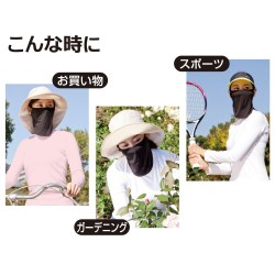 【現貨】alphax AQUA 防UV Face Mask