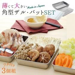 Arnest 不銹鋼 多用途食物盒 套裝 [76437]