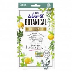 Botanical 香味防蟲片 24片 [佛手柑]