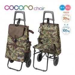 cocoro 迷彩購物車 連摺疊座椅