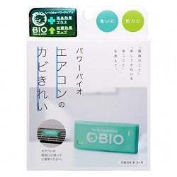 【現貨】Cogit Power BIO 冷氣機除霉菌貼