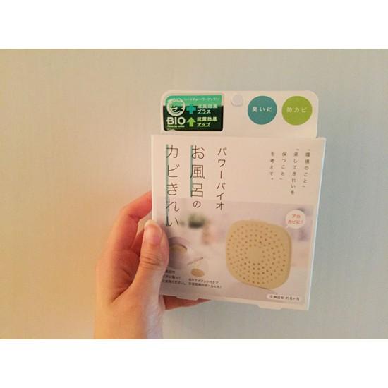 【現貨】Cogit Power BIO 浴室防霉菌貼