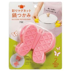 Cogit silicon pot holder [Pink]