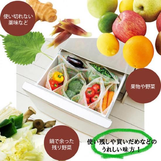 【現貨】Cogit Vegista 米糠蔬果保鮮袋 (8枚入)