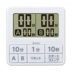 DRETEC 2組時間計時器 T551 [White]