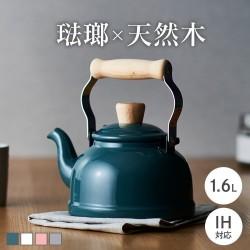 富士琺瑯 Cotton Series 水煲 1.6L
