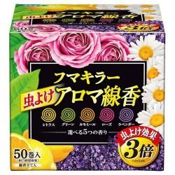 【現貨】Fumakilla 蚊香 5款Aroma香味 (50個入)