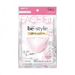 白元アース be-style 美妝用口罩 (5枚入×10包) [粉紅色]