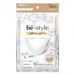 白元アース be-style 美妝用口罩 (5枚入×10包) [白色]