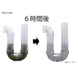 【現貨】HOTAPA Pipe Clean