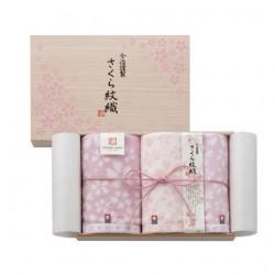 今治謹製 櫻花紋織毛巾 連木盒 [1×方巾, 2×面巾]