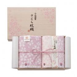 今治謹製 櫻花紋織毛巾 連木盒 [2×面巾, 1×浴巾]
