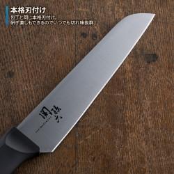 KAI 貝印 關孫六 水果刀 (連刀套)
