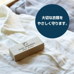 【現貨】KUSU Handmade 楠木條 (4個裝)