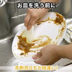 LEC 廚具清潔刮
