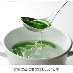 leye 2-way 湯勺 [L size]