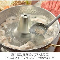 【現貨】leye 撇油湯勺