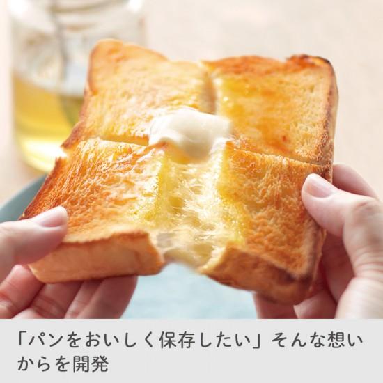 MARNA 麵包保鮮冷凍袋 (2枚入)