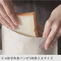 【現貨】MARNA 麵包保鮮冷凍袋 (2枚入)