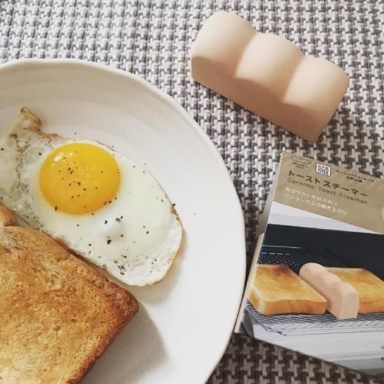【現貨】MARNA Ceramic Toast Steamer [啡色]