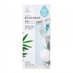 【現貨】MARNA Ecocarat Amenity Tray [White]