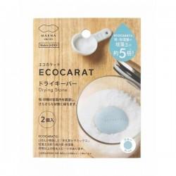 【現貨】MARNA Ecocarat Drying Stone [Blue]