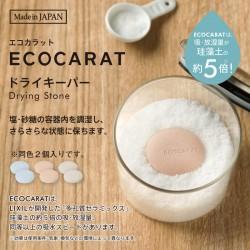 【現貨】MARNA Ecocarat Drying Stone [Pink]