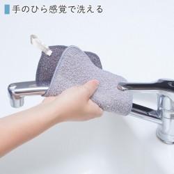 【現貨】MARNA 硬質樹脂加工 去垢清潔布 [灰黑]