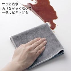 MARNA 掃除の達人 油污清潔布