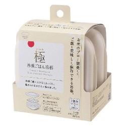 MARNA 『極』 冷凍米飯保鮮盒 (2組入)