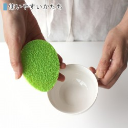 【現貨】MARNA 硬質樹脂加工 餐具清潔海棉 (2枚入) [黃綠色]