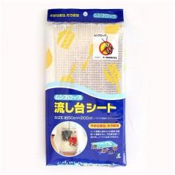 【現貨】OKA 驅蟲廚櫃軟墊