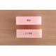 【現貨】PAX NATURON 起泡耐用洗碗海綿 (3個組)