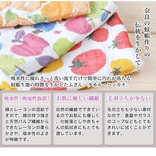 【現貨】奈良県産 和風 蚊帳生地 廚房抹布 [椿花]
