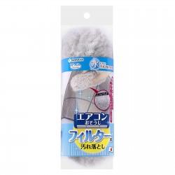 SANKO 冷氣隔塵網清潔刷