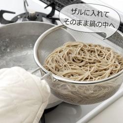 下村企販 18cm 煮食掛篩