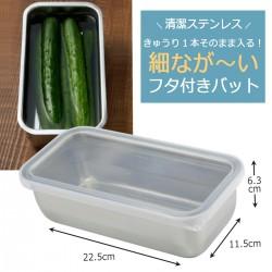 下村企販 Smart 不銹鋼 食物盒 1.1L