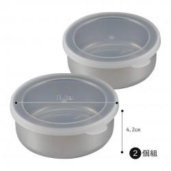 【現貨】下村企販 不銹鋼食物盒 圓形 (2個組)