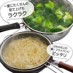 下村企販 炒鍋型濾勺 24cm