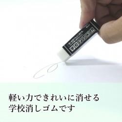 【現貨】STAD 擦膠 (1盒24件)