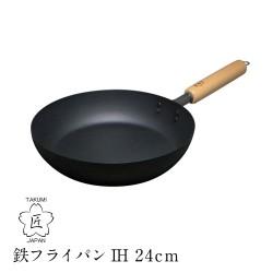 匠 TAKUMI 鐵鍋 24cm 平底煎鍋