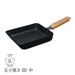 匠 TAKUMI 鐵鍋 玉子燒 (M size)
